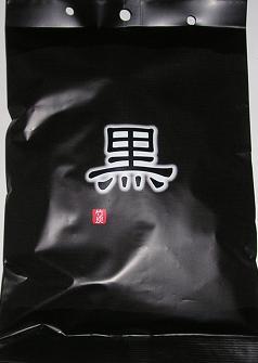 訳あり 返品交換不可 ケース販売でお買い得☆お求めやすい6袋入りもございます 心ばかりですが…おまけつきます☆ 日邦製菓黒ごまキャラメル220g×12袋入