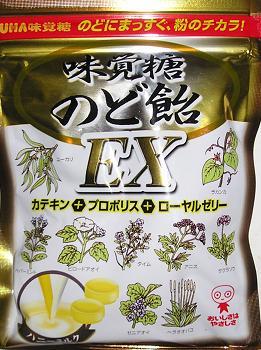 心ばかりですが…おまけつきます☆ 期間限定送料無料 UHA味覚糖味覚糖のど飴EX90g×6袋入 奉呈