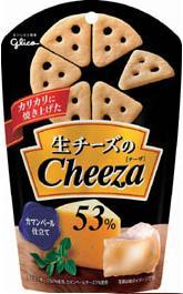 心ばかりですが…おまけつきます☆ 好評受付中 お気にいる グリコ生チーズのチーザカマンベール仕立て40g×10袋入