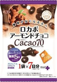 おまけつきます☆ 選択 正栄食品7Pロカボアーモンドチョコカカオ70 高級な 126g×12袋入こちらの商品は夏季期間中クール便でのお届けとなり別途300円かかります