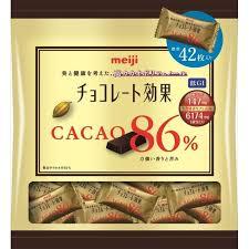発売モデル おまけつきます☆ 贈答 明治チョコレート効果カカオ86%大袋210g×12袋入こちらの商品は夏季期間中クール便でのお届けとなり別途300円かかります