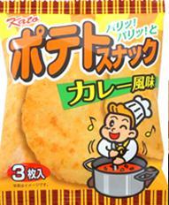 心ばかりですが…おまけつきます☆ かとう製菓ポテトスナックカレー3枚×20袋入 ついに再販開始 記念日
