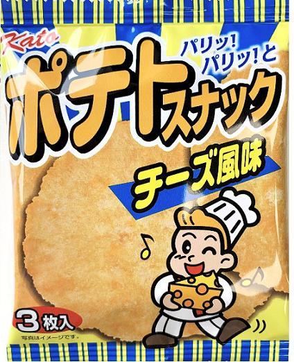 心ばかりですが…おまけつきます☆ 18%OFF 定番スタイル かとう製菓ポテトスナックチーズ3枚×20袋入
