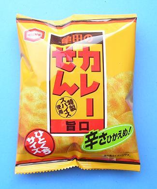 心ばかりですが…おまけつきます☆ 亀田製菓亀田のカレーせんミニ 21g×10袋入 小袋 売れ筋 特売