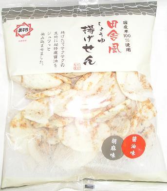 ひざつき製菓えびせんべい18枚×12袋入 【心ばかりですが…おまけつきます☆】