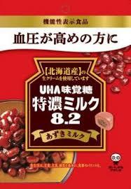 心ばかりですが…おまけつきます☆ 日本正規代理店品 お得なキャンペーンを実施中 UHA味覚糖機能性特濃8.2あずきミルク93g×6袋入