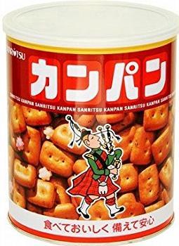 【心ばかりですが…おまけつきます☆】三立製菓ホームサイズカンパン475g×8個入