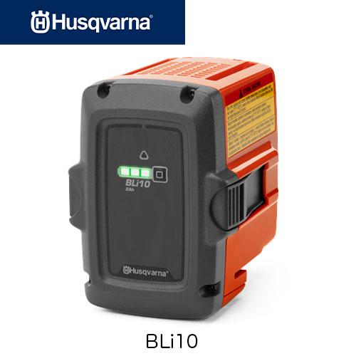Husqvarna ハスクバーナ バッテリー BLi10 967091601