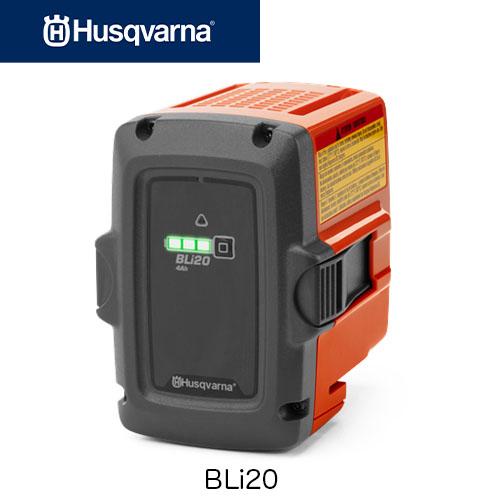 Husqvarna ハスクバーナ バッテリー BLi20 967091701