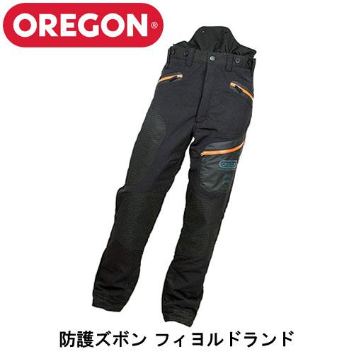 OREGON オレゴン フィヨルドランド 防護ズボン 295490 S/M/L/XL 防護作業服