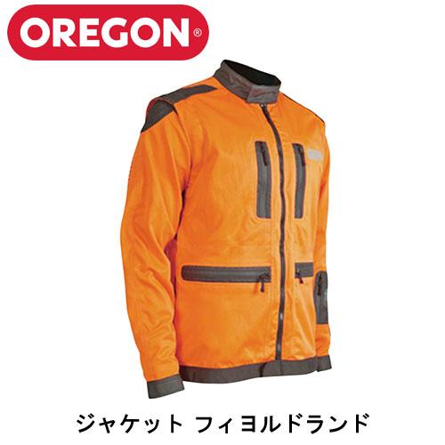 OREGON オレゴン フィヨルドランド ジャケット 295489 S/M/L/XL 防護作業服
