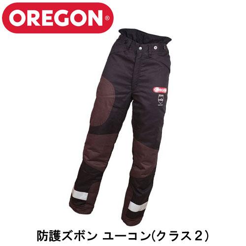 OREGON オレゴン ユーコン 防護ズボン クラス2 295456 S/M/L/XL 防護作業服 防護ズボン