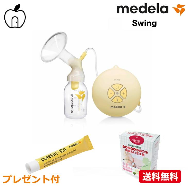 メデラ日本正規品 スイング電動さく乳器セット(Medela Swing)カーム付き、るいぼす茶付き、ピュアレーン2本付き