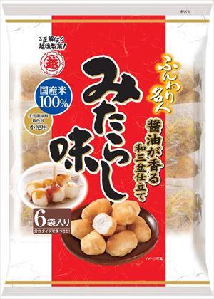 送料無料 北海道 沖縄 離島は1250円頂戴します 越後製菓 気質アップ 新発売 75g×12袋 ふんわり名人 みたらし味