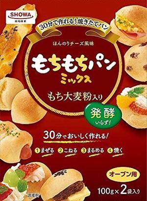 送料無料 北海道、沖縄、離島は1250円頂戴します。 送料無料 昭和産業 (SHOWA) もちもちパンミックス (100g×2袋)×6個