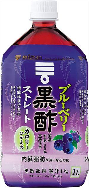 送料無料 新生活 北海道 沖縄 超特価 離島は1250円頂戴します ミツカン ストレート 1000ml ×12本 ブルーベリー黒酢