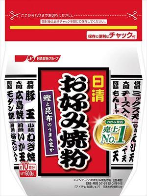 送料無料 公式ストア 北海道 沖縄 離島は1250円頂戴します 日清 10%OFF 500g×6袋 お好み焼粉