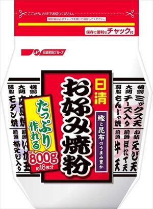 新商品 新型 送料無料 北海道 沖縄 品質保証 離島は1250円頂戴します お好み焼粉 800g×9個 日清フーズ