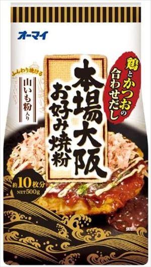 送料無料 北海道 沖縄 離島は1250円頂戴します 500g×8個 本場大阪お好み焼き粉 !超美品再入荷品質至上! オーマイ 日本製粉 超激安