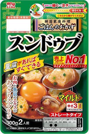 送料無料 北海道、沖縄、離島は1250円頂戴します。 送料無料 丸大食品 スンドゥブ マイルド 300g×20個
