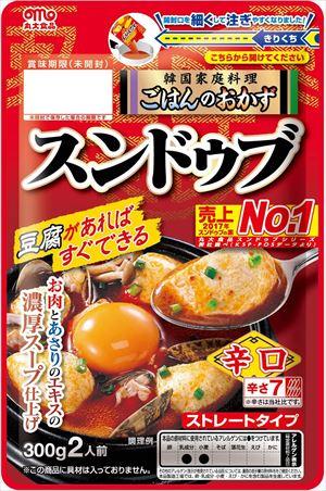 送料無料 北海道 沖縄 海外 離島は1250円頂戴します 実物 辛口 スンドゥブ 300g×10個 丸大食品