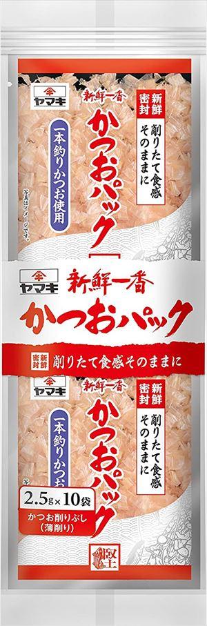 送料無料 北海道 沖縄 超特価 離島は1250円頂戴します 安心と信頼 ヤマキ かつおパック 新鮮一番 2.5g×10袋