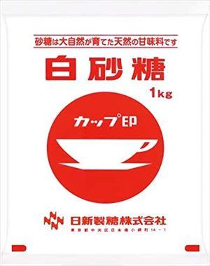 送料無料 北海道、沖縄、離島は1250円頂戴します。 送料無料 カップ印 白砂糖 1kg×20袋