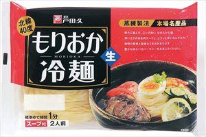 送料無料 北海道 沖縄 離島は1250円頂戴します 360g×10袋 戸田久 爆買い新作 <セール&特集> もりおか冷麺