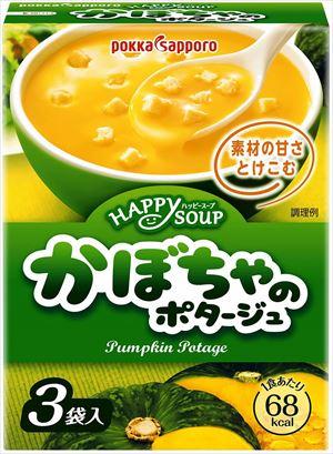 楽天市場】送料無料 ポッカサッポロ ハッピースープ かぼちゃのポタージュ 3食入×5箱:御用蔵 大川