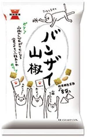 登場大人気アイテム お金を節約 送料無料 北海道 沖縄 離島は1250円頂戴します 岩塚製菓 バンザイ山椒 80g×12個