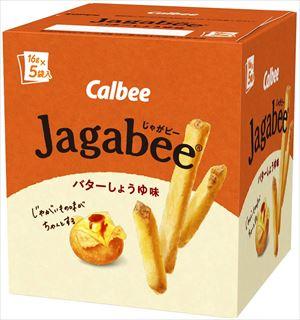 送料無料 北海道 沖縄 離島は1250円頂戴します カルビー 80g Jagabee 完売 バターしょうゆ味 激安 お買い得 キ゛フト ×12個 16g×5袋