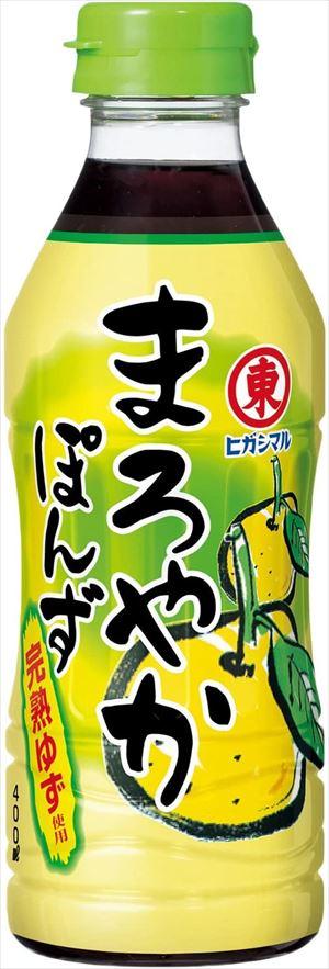 送料無料 新作アイテム毎日更新 倉 北海道 沖縄 離島は1250円頂戴します ヒガシマル醤油 まろやかぽんず 400ml×6本