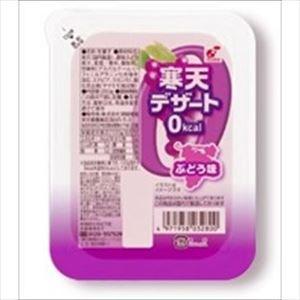 流行 送料無料 北海道 沖縄 離島は1250円頂戴します 250g×24個 関越 寒天デザート0kcalぶどう味 マーケティング