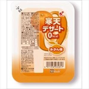 送料無料 北海道 新品 ディスカウント 沖縄 離島は1250円頂戴します 関越 寒天デザート0kcalみかん味 250g×6個