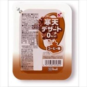 送料無料 公式ストア 北海道 沖縄 激安格安割引情報満載 離島は1250円頂戴します 寒天デザート0kcalコーヒー味 250g×24個 関越