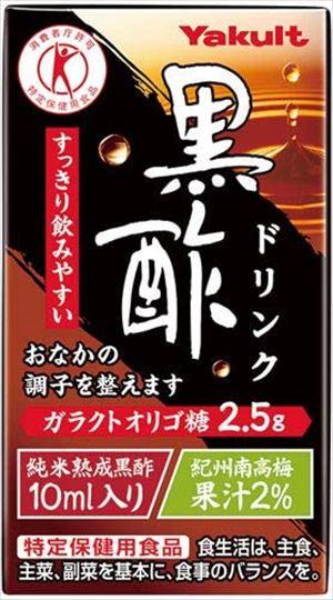 送料無料 北海道 沖縄 離島は1250円頂戴します ●手数料無料!! ヤクルト 黒酢ドリンク 紙パック 125ml×36本 祝日