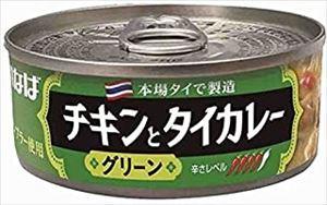 おすすめ特集 送料無料 北海道 沖縄 離島は1250円頂戴します チキンとタイカレー 115g缶×24個 グリーン 売買 いなば食品