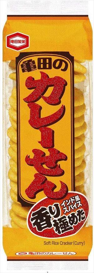 送料無料 北海道 沖縄 お金を節約 完売 離島は1250円頂戴します 亀田製菓 18枚×12袋 亀田のカレーせん