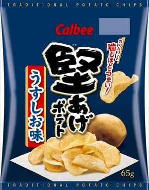 送料無料 北海道 新発売 沖縄 離島は1250円頂戴します うすしお味 堅あげポテト 定番 65g×24袋 カルビー