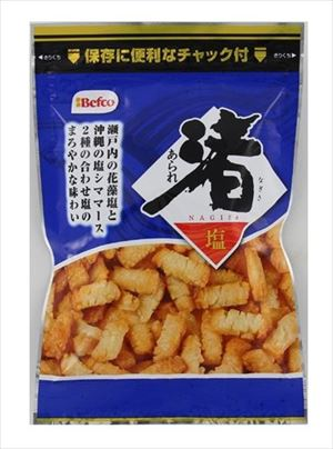 送料無料 北海道 物品 沖縄 離島は1250円頂戴します 栗山米菓 100g×12個 日本製 しお 渚あられ