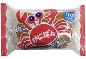 送料無料 北海道、沖縄、離島は1250円頂戴します。 送料無料 三立製菓 かにぱん 1袋2枚入×18個