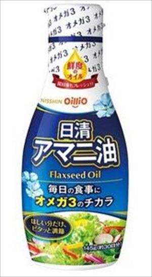 送料無料 北海道、沖縄、離島は1250円頂戴します。 送料無料 日清アマニ油 145g×12本