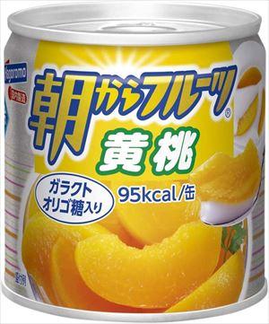 送料無料 はごろも 朝からフルーツ 黄桃 190g×72個