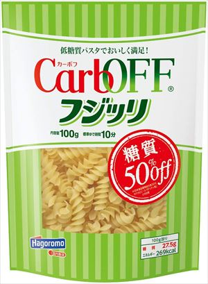 送料無料 北海道、沖縄、離島は1250円頂戴します。 送料無料 はごろも CarbOFF (低糖質 マカロニタイプ) フジッリ 100g×10個