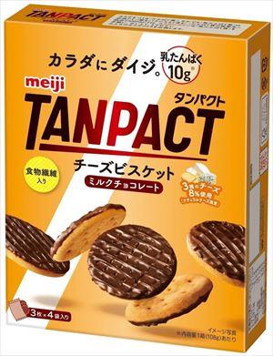 送料無料 北海道 沖縄 離島は1250円頂戴します トレンド タンパクトチーズビスケットミルクチョコレート 明治 12枚×5個 出荷