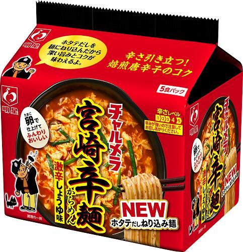 送料無料 北海道 沖縄 高級品 離島は1250円頂戴します 5食パック×6袋入 宮崎辛麺 チャルメラ 明星食品 毎日続々入荷
