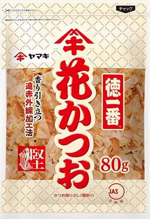送料無料 贈物 北海道 沖縄 離島は1250円頂戴します 80g×12個 お歳暮 ヤマキ 徳一番花かつお