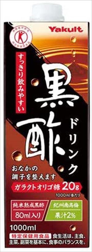 送料無料 北海道 沖縄 離島は1250円頂戴します ヤクルト いよいよ人気ブランド 1000ml紙パック×12本入 特保 格安 特定保健用食品 黒酢ドリンク