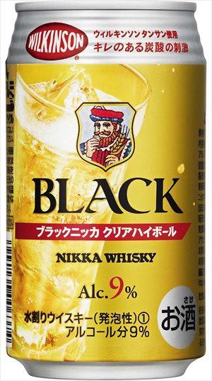 新品■送料無料■ ブラックニッカ ハイボール 缶 新登場 350ml×24本 1ケース