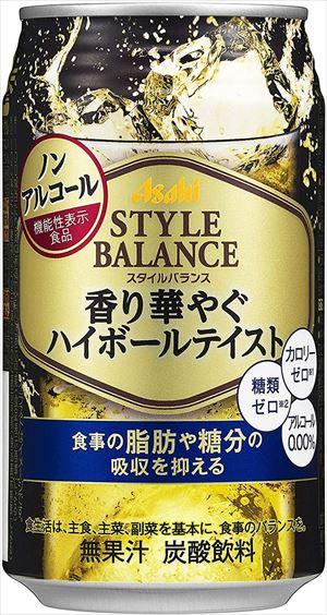 送料無料 北海道 沖縄 出荷 離島は1250円頂戴します アサヒ 350ml缶×24本 ノンアルコール 無料 スタイルバランス 香り華やぐハイボールテイスト